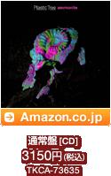 通常盤[CD] 3150円(税込) / TKCA-73635 / Amazon.co.jpへ