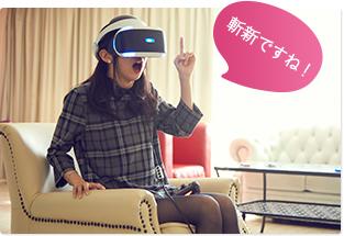 「VR Luge」の操作方法に驚く真山りか。