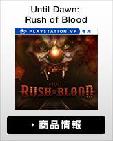 Until Dawn: Rush of Blood 商品情報