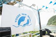 会場にはYogee New Wavesのロゴを入れたフラッグがはためく。