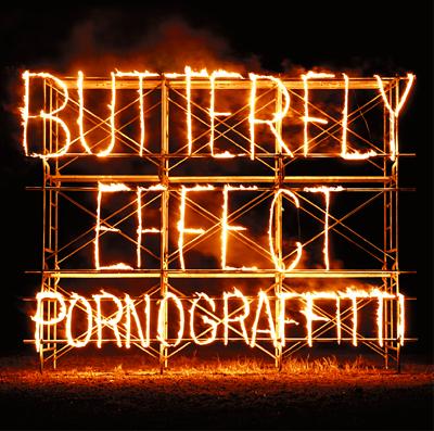 ポルノグラフィティ「BUTTERFLY EFFECT」通常盤