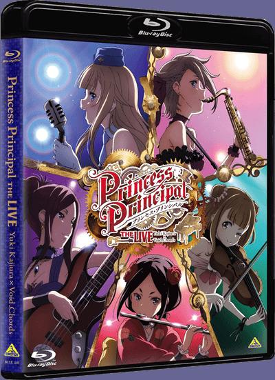 「プリンセス・プリンシパル THE LIVE Yuki Kajiura×Void_Chords」Blu-ray