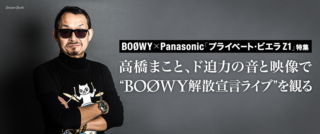 BOØWYの画像 p1_22