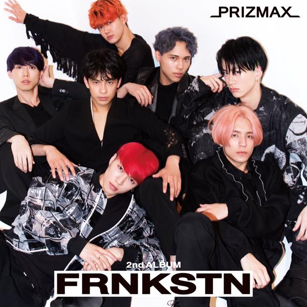 PRIZMAX「FRNKSTN」初回限定盤A