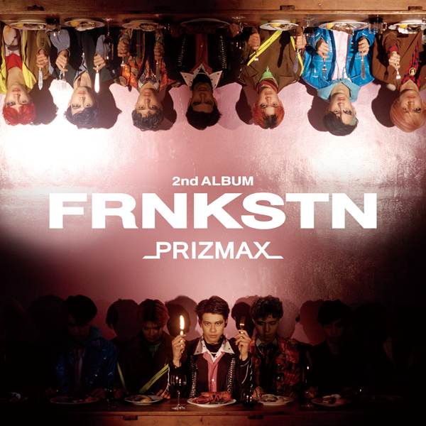 PRIZMAX「FRNKSTN」初回限定盤B