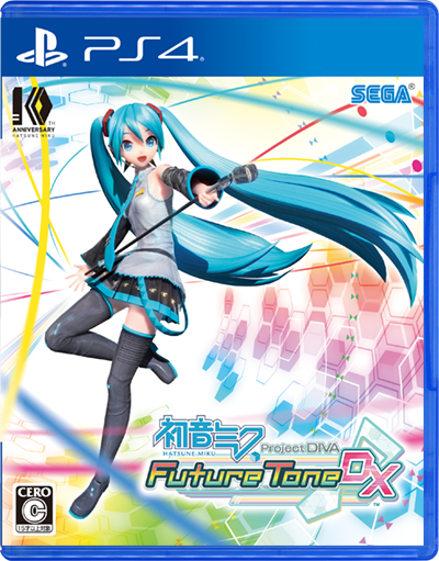 「初音ミク Project DIVA Future Tone DX」通常版