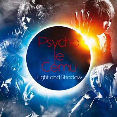 Psycho le Cemu「Light and Shadow」初回限定盤