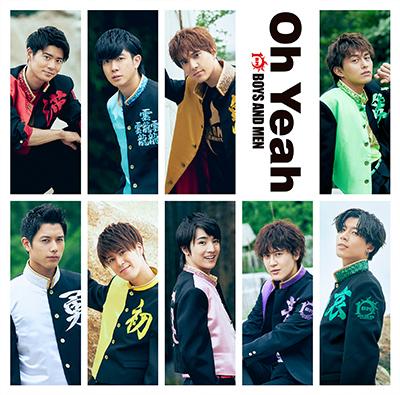 BOYS AND MEN「Oh Yeah」初回限定盤A