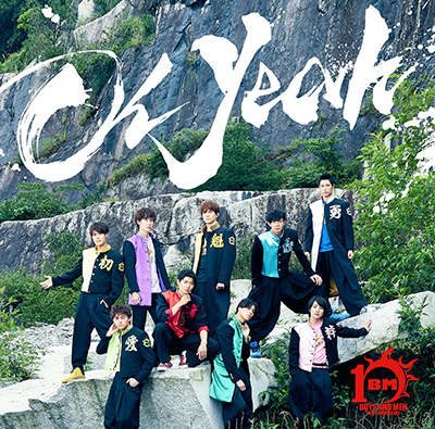 BOYS AND MEN「Oh Yeah」初回限定盤B