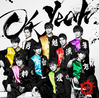 BOYS AND MEN「Oh Yeah」通常盤