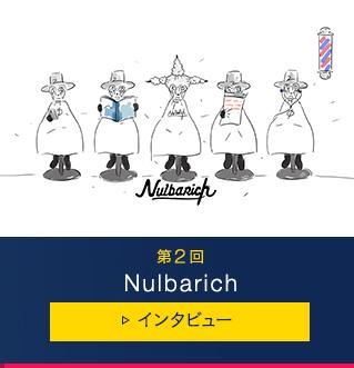 第2回 Nulbarich インタビュー