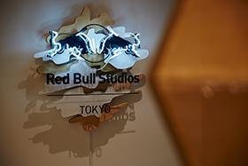 Red Bull Studios Tokyoの玄関。