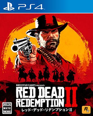 「レッド・デッド・リデンプション2 RED DEAD REDEMPTION 2」