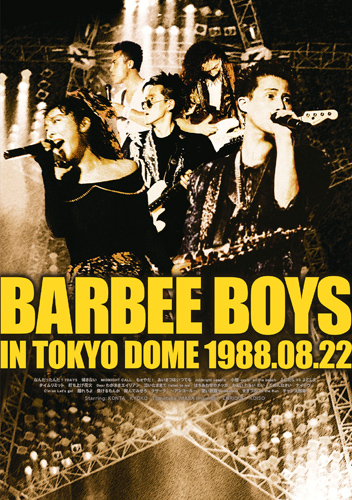 BARBEE BOYS「BARBEE BOYS IN TOKYO DOME 1988.08.22」DVD