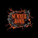 「SUMMER BOMB」