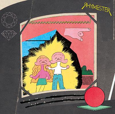 RHYMESTER「ダンサブル」初回限定盤A
