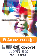 初回限定盤[CD+DVD] / 3850円(税込) / MARR-1214 / Amazon.co.jpへ