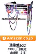 通常盤[CD] / 2800円(税込) / MARR-1215 / Amazon.co.jpへ