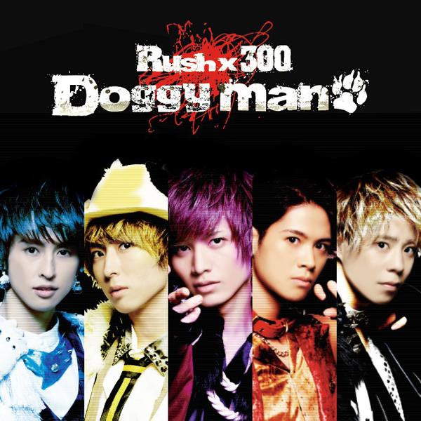 Rush×300「Doggy man」