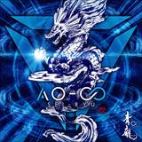 「AO-∞」