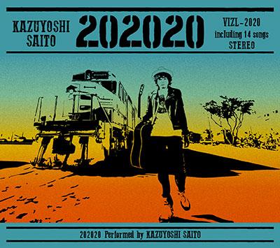 斉藤和義「202020」初回限定盤
