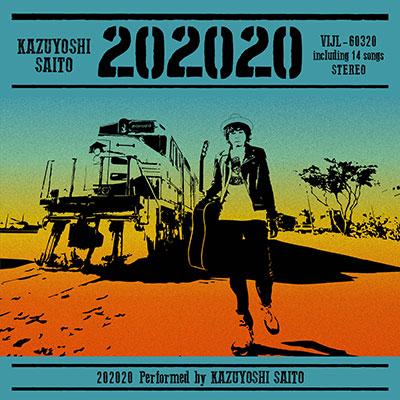 斉藤和義「202020」アナログ盤