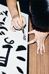 小さく名前を書く藤森元生(Vo, G)。