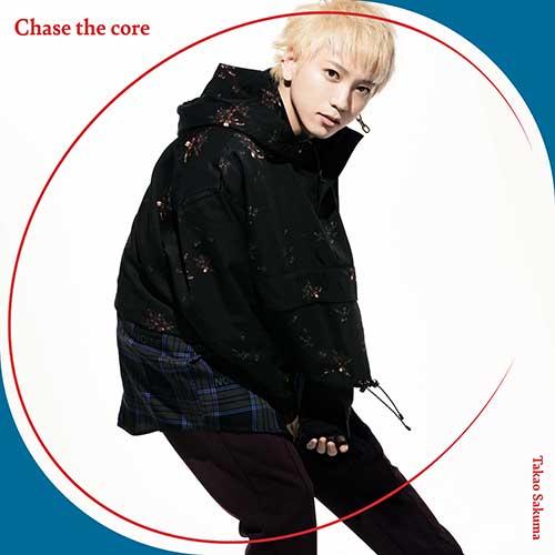 佐久間貴生「Chase the core」通常盤