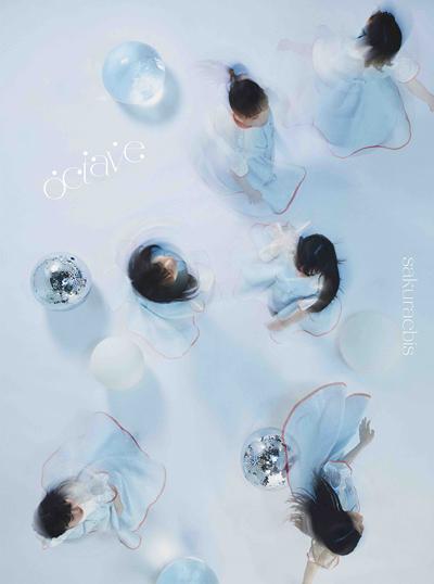 桜エビ~ず「octave」初回限定盤