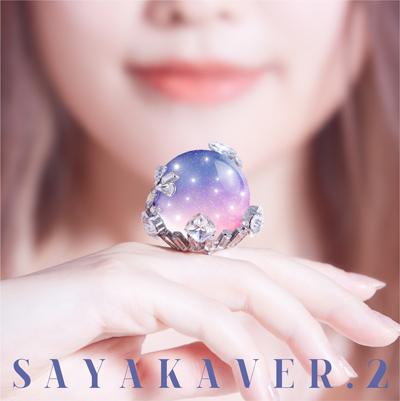 佐咲紗花「SAYAKAVER.2」