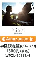 初回限定盤 [CD+DVD] 1500円(税込) / WPZL-30335/6 / Amazon.co.jp
