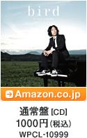 通常盤 [CD] 1000円(税込) / WPCL-10999 / Amazon.co.jpへ