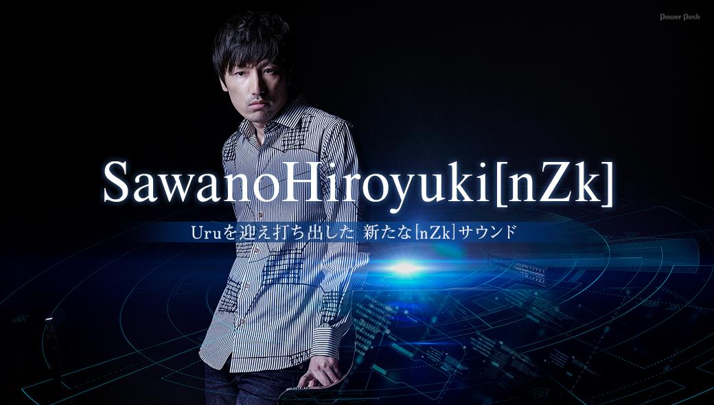 SawanoHiroyuki[nZk]|Uruを迎え打ち出した 新たな[nZk]サウンド