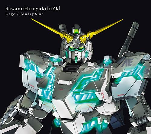 SawanoHiroyuki[nZk]「Binary Star/Cage」期間生産限定盤B