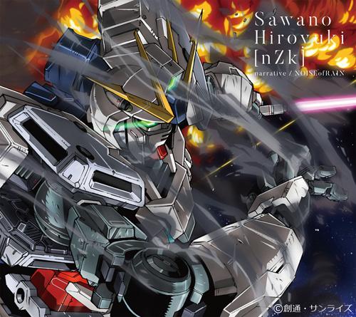 SawanoHiroyuki[nZk]「narrative / NOISEofRAIN」期間生産限定盤