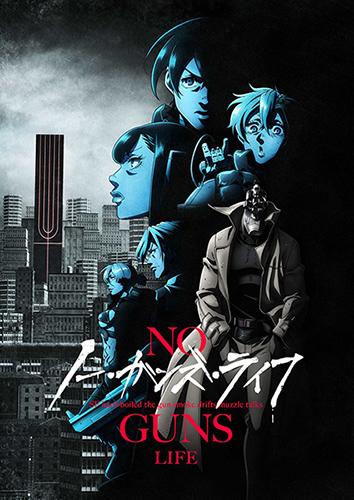 テレビアニメ「ノー・ガンズ・ライフ」キービジュアル(©カラスマタスク / 集英社・NGL PROJECT)