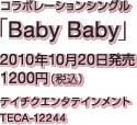 コラボレーションシングル「Baby Baby」 / 2010年10月20日発売 / 1200円(税込) / テイチクエンタテインメント / TECA-12244