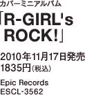 カバーアルバム「R-GIRL's ROCK!」 / 2010年11月17日発売 / 1835円(税込) / Epic Records / ESCL-3562