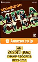 [CD] / 2625円(税込) / CHAMP RECORDS / HICC-3208 / Amazon.co.jpへ