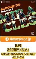 [LP] /  2625円(税込) / CHAMP RECORDS/JET SET / JSLP-014 / Amazon.co.jpへ