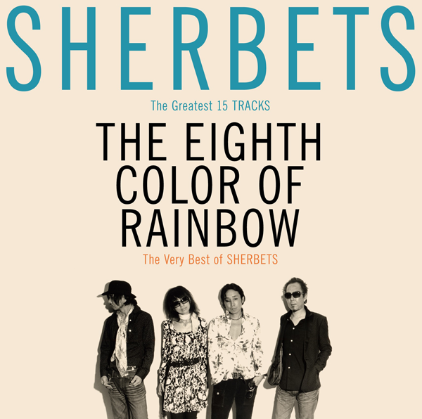 SHERBETS「The Very Best of SHERBETS『8色目の虹』」通常盤