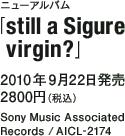 ニューアルバム「still a Sigure virgin?」 / 2010年9月22日発売 / 2800円(税込) / Sony Music Associated Records / AICL-2174