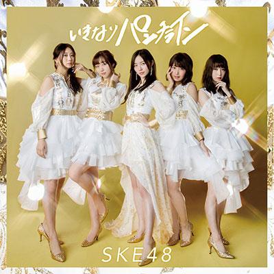 SKE48「いきなりパンチライン」通常盤Type-A