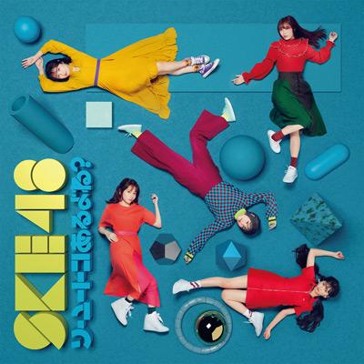 SKE48「ソーユートコあるよね?」TYPE-B 通常盤