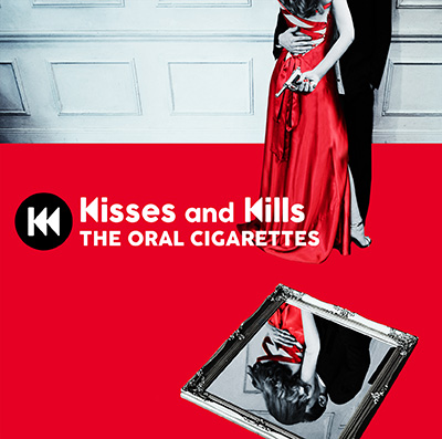 THE ORAL CIGARETTES「Kisses and Kills」初回限定盤