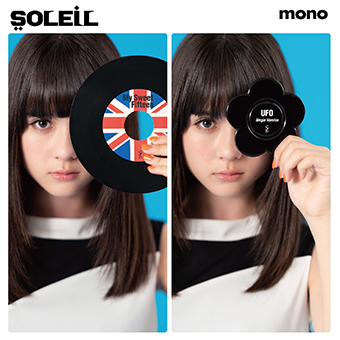 SOLEIL 「SOLEIL is Alright」