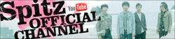 Youtube - Spitz OFFICIAL CHANNEL