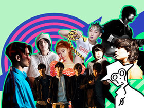 「Spotify presents Early Noise Special」イベントビジュアル