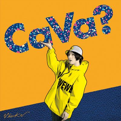 ビッケブランカ「Ca Va?」通常盤