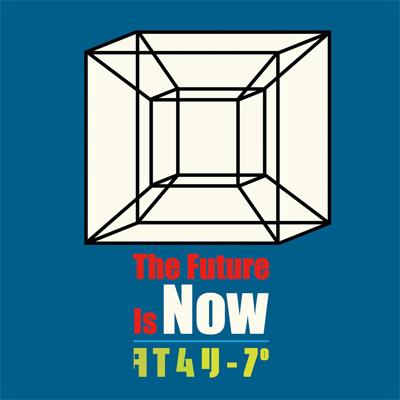 ストレイテナー「The Future Is Now / タイムリープ」
